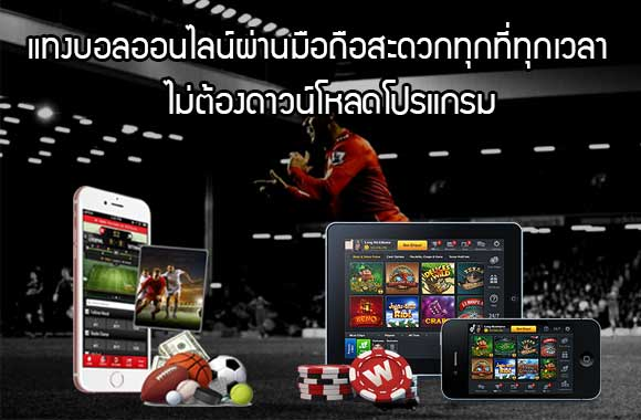 sbobetmobile